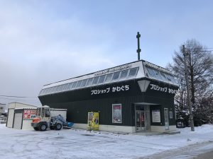 店舗外観冬季